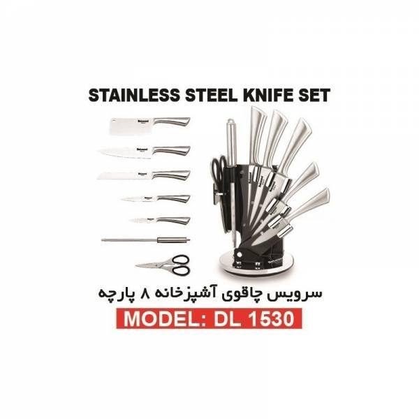 سرویس چاقو 8 پارچه دلمونتی