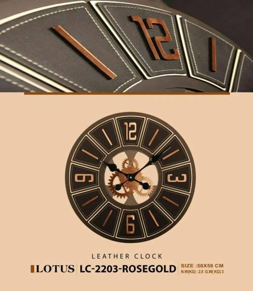 ساعت دیواری چرم لوتوس رزگلد مدل LC-2203-ROSEGOLD