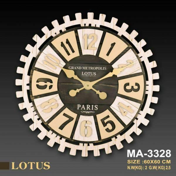 ساعت دیواری طرح آمریکایی لوتوس مدل MA-3328
