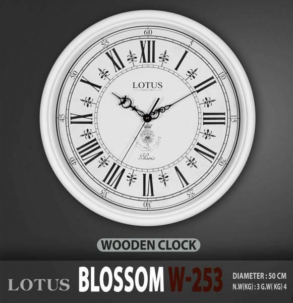 ساعت دیواری چوبی لوتوس BlossomW-253