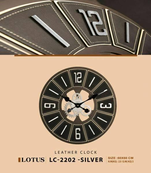 ساعت دیواری چرم لوتوس نقره ای مدل LC-2202-SILVER