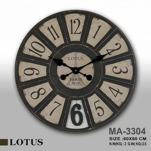 ساعت لوتوس پاندولی مدل MA-3304