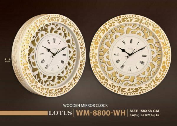 ساعت لوتوس چوبی آیینه ای مدل WM-8800