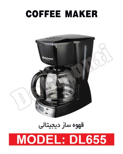 قهوه ساز دلمونتی