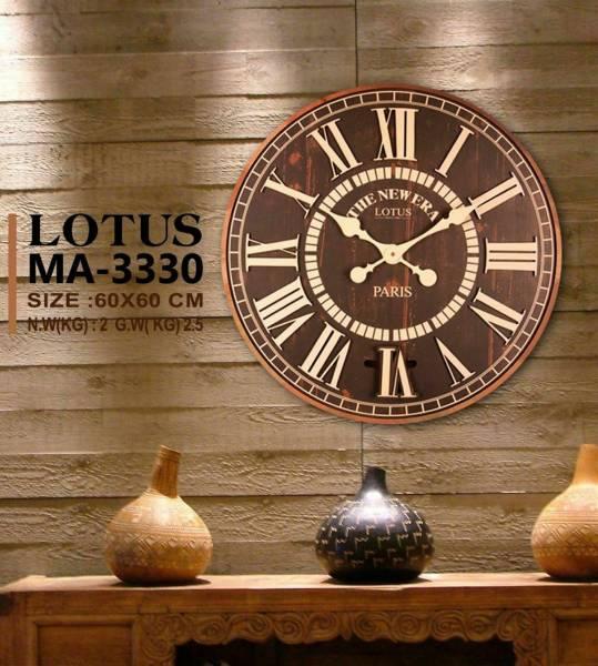 ساعت دیواری گرد چوبی پاندول دار لوتوس مدل MA-3330