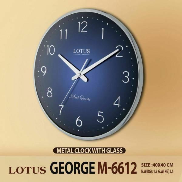 ساعت دیواری فلزی لوتوس مدل GEORGE M-6612