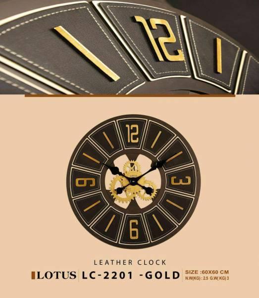 ساعت دیواری چرم لوتوس طلایی مدل LC-2201-GOLD