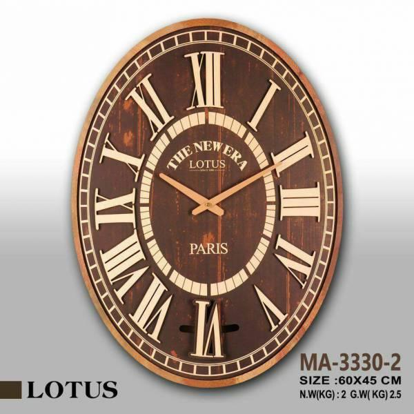 ساعت دیواری بیضی لوتوس مدل MA-3330-2