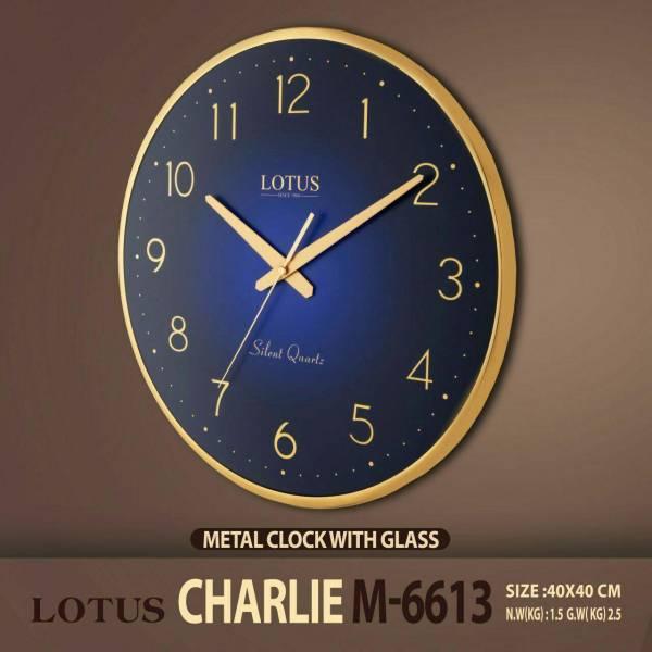 ساعت دیواری فلزی لوتوس مدل CHARLIE M-6613