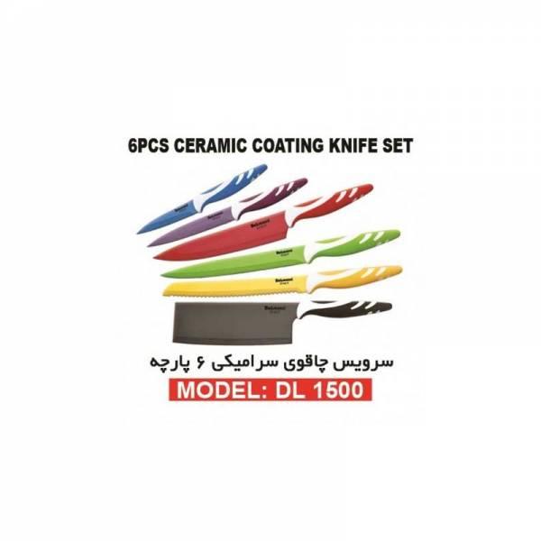 سرویس چاقوی آشپزخانه
