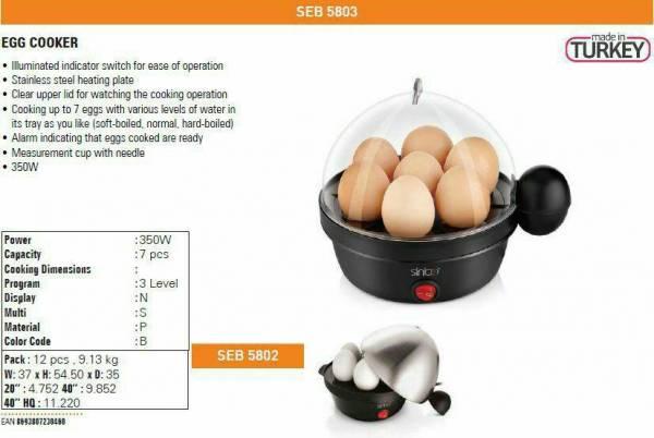 تخم مرغ پز سینبو