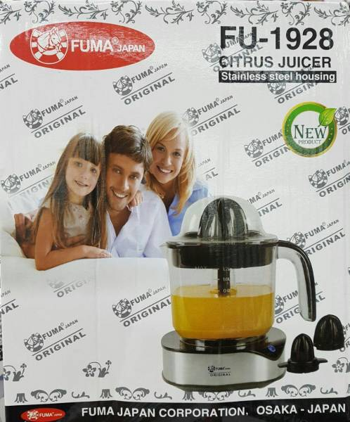آب پرتقال گیر فوما