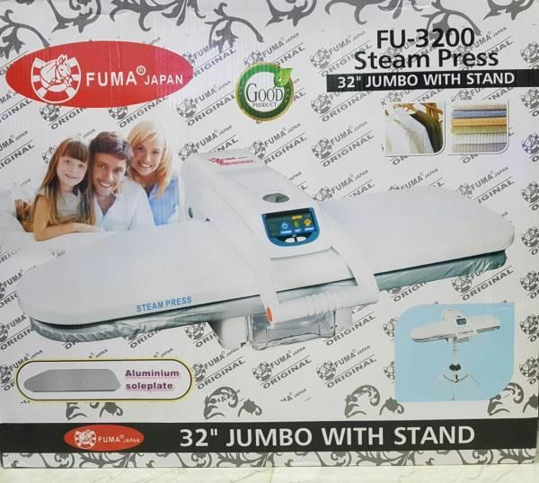 اتو پرس فوما 32 اینچ FU-3200 Fuma Steam Press