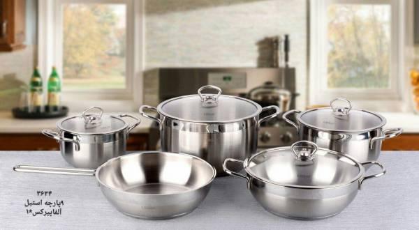 سرویس پخت و پز 9 پارچه استیل