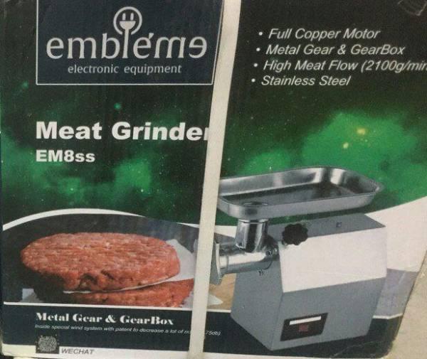 چرخ گوشت embleme مدل EM8ss